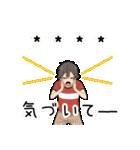 心の声系男子4-カスタムver-(個別スタンプ:12)