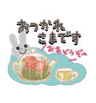 大人の気遣い♡長文(個別スタンプ:01)