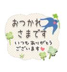 大人の気遣い♡長文(個別スタンプ:02)