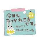 大人の気遣い♡長文(個別スタンプ:03)