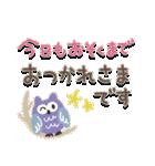 大人の気遣い♡長文(個別スタンプ:04)