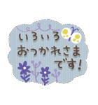 大人の気遣い♡長文(個別スタンプ:05)