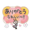 大人の気遣い♡長文(個別スタンプ:06)