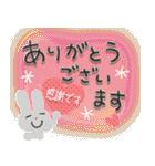 大人の気遣い♡長文(個別スタンプ:07)