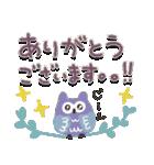 大人の気遣い♡長文(個別スタンプ:08)