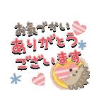 大人の気遣い♡長文(個別スタンプ:09)