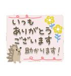 大人の気遣い♡長文(個別スタンプ:14)