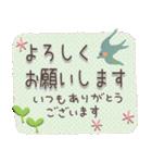 大人の気遣い♡長文(個別スタンプ:15)