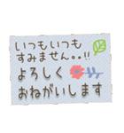 大人の気遣い♡長文(個別スタンプ:16)