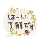 大人の気遣い♡長文(個別スタンプ:18)