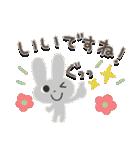 大人の気遣い♡長文(個別スタンプ:20)