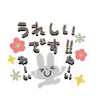 大人の気遣い♡長文(個別スタンプ:21)