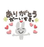 大人の気遣い♡長文(個別スタンプ:22)