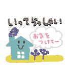 大人の気遣い♡長文(個別スタンプ:24)