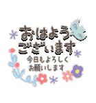 大人の気遣い♡長文(個別スタンプ:25)