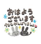 大人の気遣い♡長文(個別スタンプ:26)
