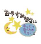 大人の気遣い♡長文(個別スタンプ:30)