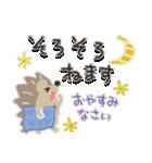 大人の気遣い♡長文(個別スタンプ:31)