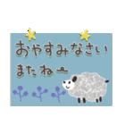 大人の気遣い♡長文(個別スタンプ:32)
