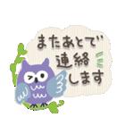 大人の気遣い♡長文(個別スタンプ:33)