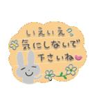 大人の気遣い♡長文(個別スタンプ:38)