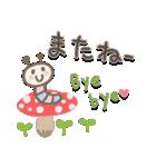 大人の気遣い♡長文(個別スタンプ:40)