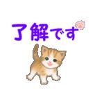 ちび猫5 毎日優しいスタンプ(個別スタンプ:9)