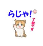 ちび猫5 毎日優しいスタンプ(個別スタンプ:11)