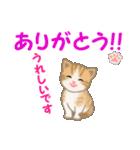 ちび猫5 毎日優しいスタンプ(個別スタンプ:16)
