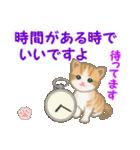 ちび猫5 毎日優しいスタンプ(個別スタンプ:35)