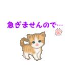 ちび猫5 毎日優しいスタンプ(個別スタンプ:36)