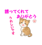 ちび猫5 毎日優しいスタンプ(個別スタンプ:37)