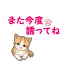 ちび猫5 毎日優しいスタンプ(個別スタンプ:38)