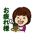 笑顔で明るいお母さん2(個別スタンプ:4)
