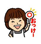 笑顔で明るいお母さん2(個別スタンプ:5)