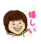 笑顔で明るいお母さん2(個別スタンプ:8)
