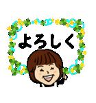 笑顔で明るいお母さん2(個別スタンプ:9)