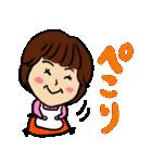 笑顔で明るいお母さん2(個別スタンプ:10)