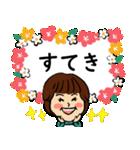 笑顔で明るいお母さん2(個別スタンプ:13)
