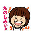 笑顔で明るいお母さん2(個別スタンプ:29)
