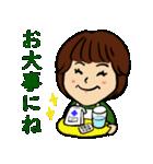 笑顔で明るいお母さん2(個別スタンプ:31)
