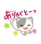 マルっとにゃんこ(個別スタンプ:4)
