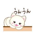 マルっとにゃんこ(個別スタンプ:10)