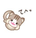 マルっとにゃんこ(個別スタンプ:18)