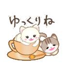 マルっとにゃんこ(個別スタンプ:26)