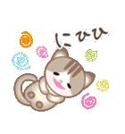 マルっとにゃんこ(個別スタンプ:38)