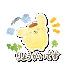 サンリオキャラクターズ フォレスト(個別スタンプ:2)