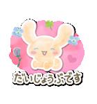 サンリオキャラクターズ フォレスト(個別スタンプ:3)