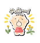 サンリオキャラクターズ フォレスト(個別スタンプ:6)