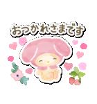 サンリオキャラクターズ フォレスト(個別スタンプ:9)